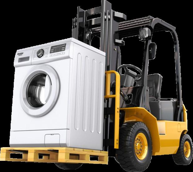 Скупка и вывоз стиральных машин